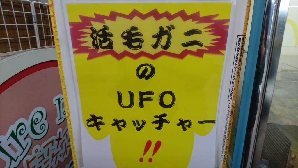 f:id:tokukita:20170413174117j:plain