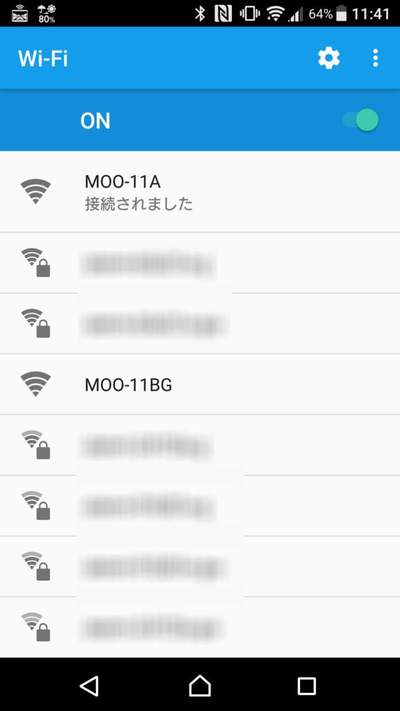f:id:tokukita:20170413190545p:plain