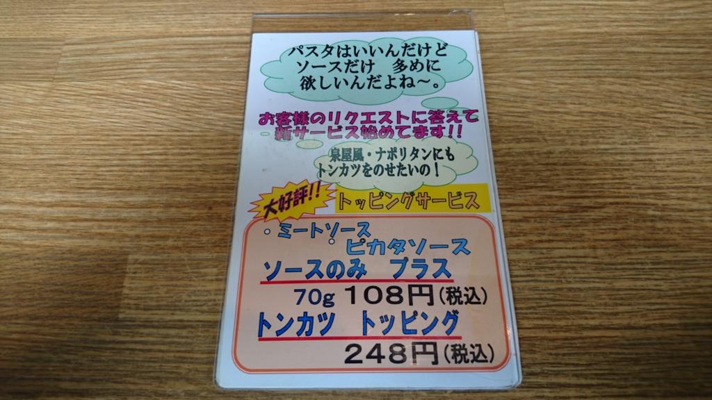 f:id:tokukita:20170417094846j:plain