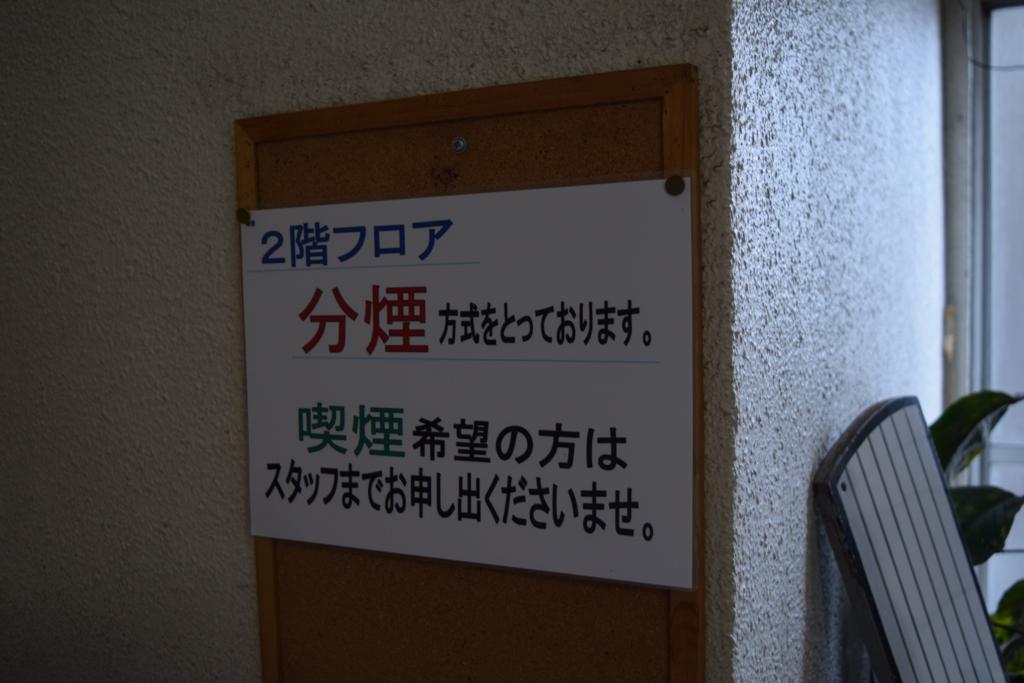 f:id:tokukita:20170417103747j:plain