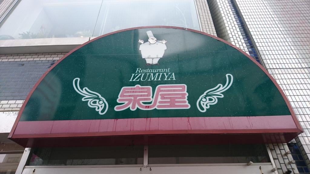 f:id:tokukita:20170417110719j:plain