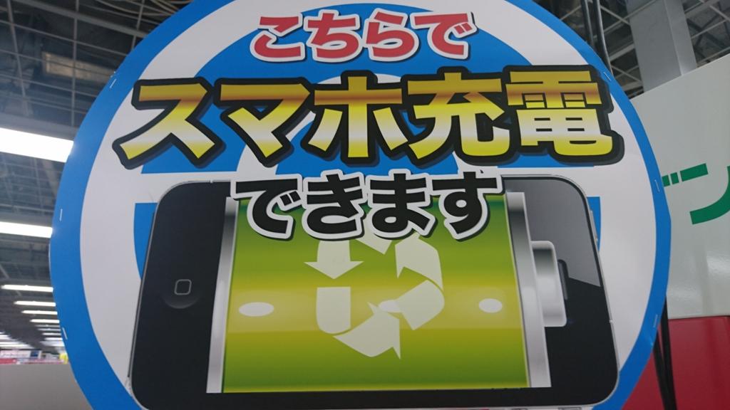 f:id:tokukita:20170419133747j:plain