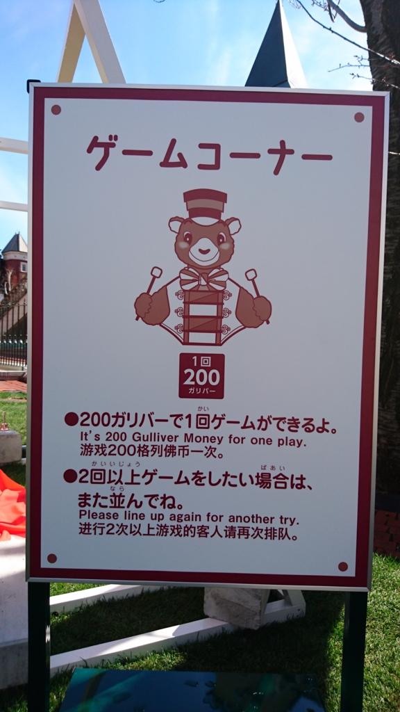 f:id:tokukita:20170427115706j:plain