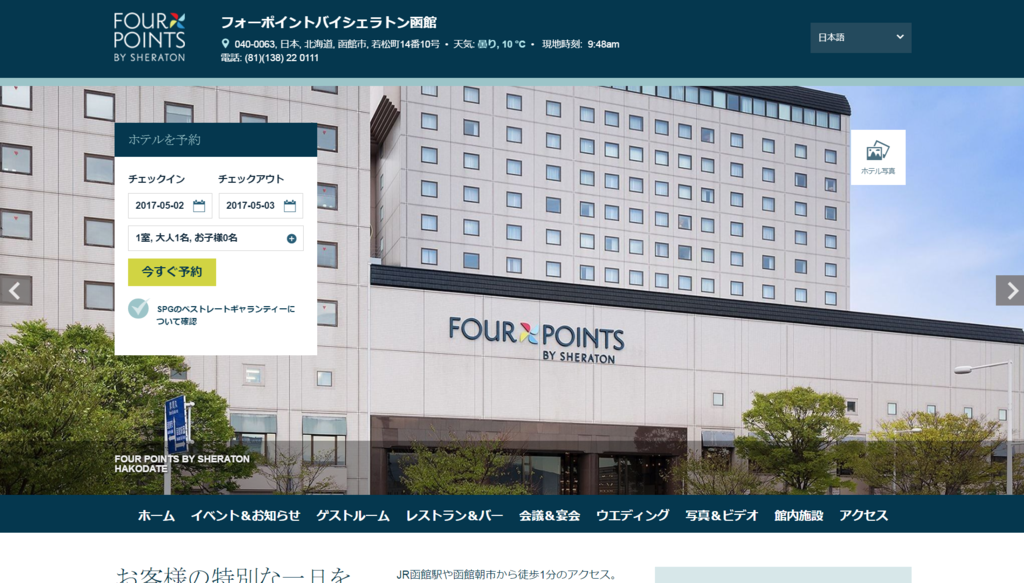 f:id:tokukita:20170502094915p:plain