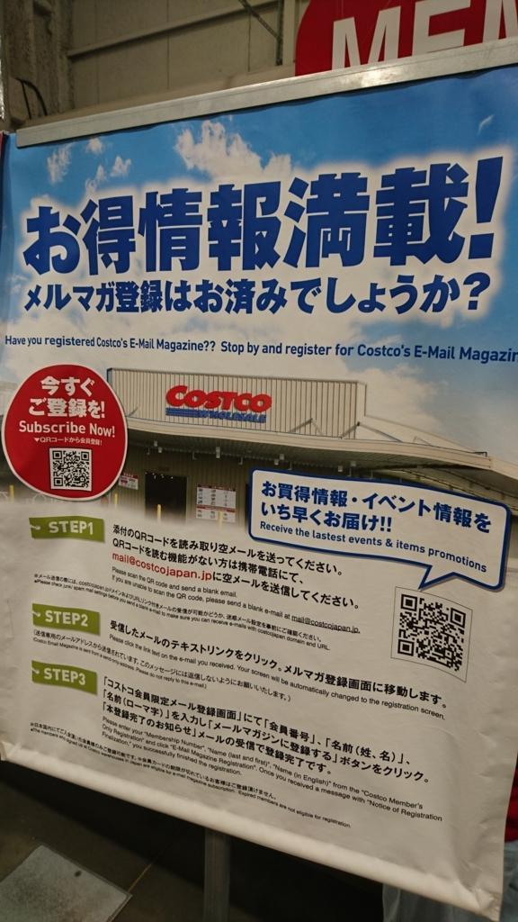 f:id:tokukita:20170710123202j:plain