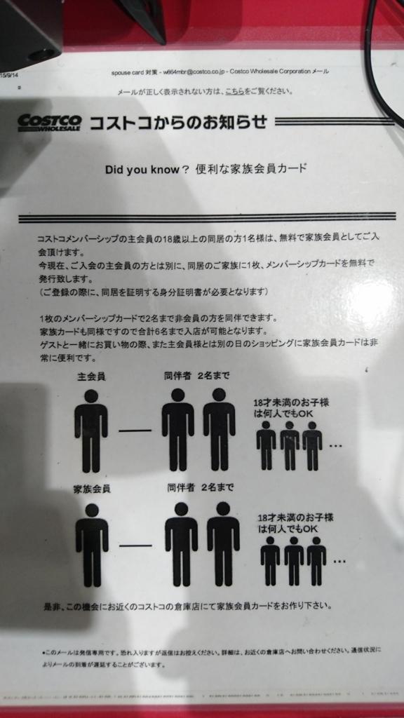 f:id:tokukita:20170710123327j:plain