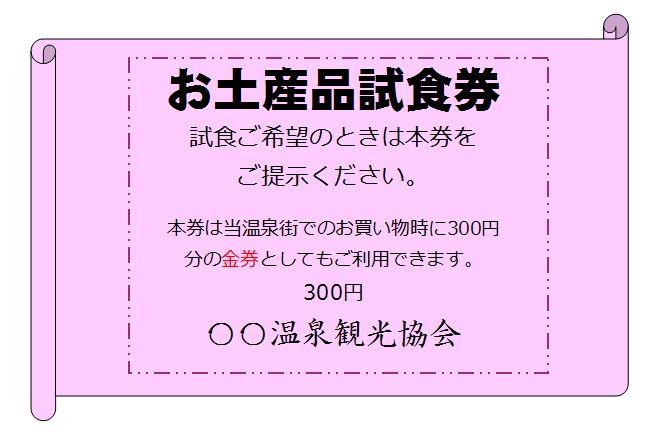 f:id:tokumasu1959:20200828170713j:plain