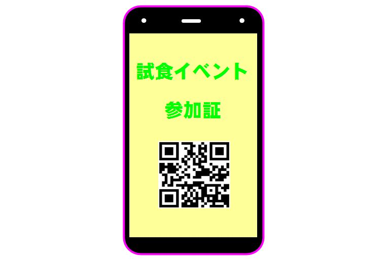 f:id:tokumasu1959:20200831120503j:plain