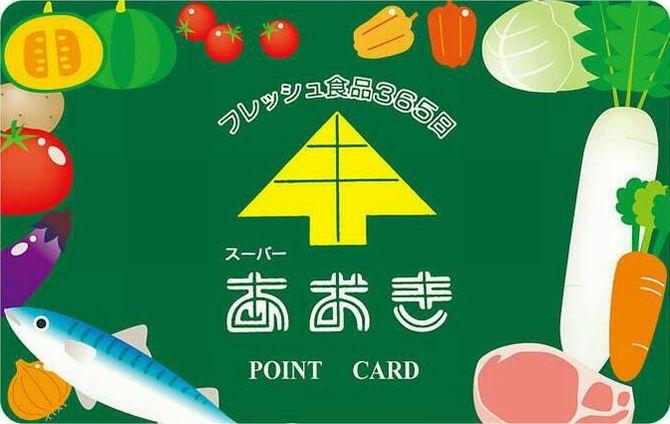 f:id:tokumasu1959:20200914085741j:plain