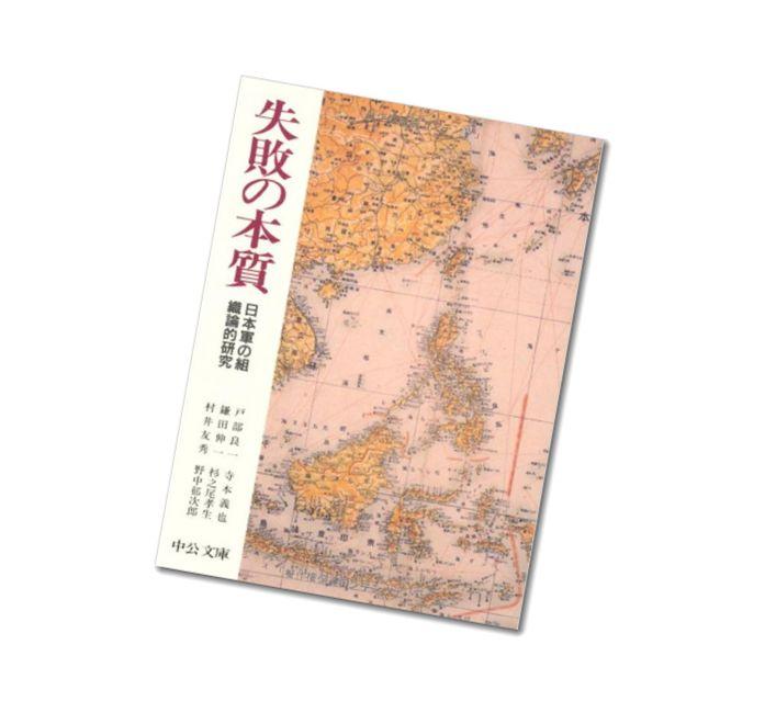 f:id:tokumasu1959:20200919090059j:plain