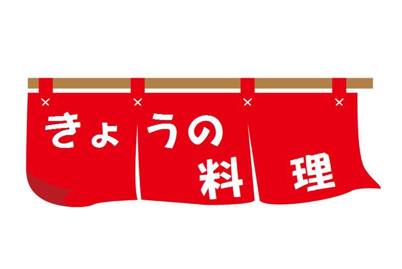 f:id:tokumasu1959:20201031111502j:plain