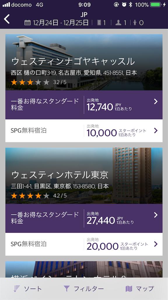f:id:tokumei-kibou123:20171224093928p:image