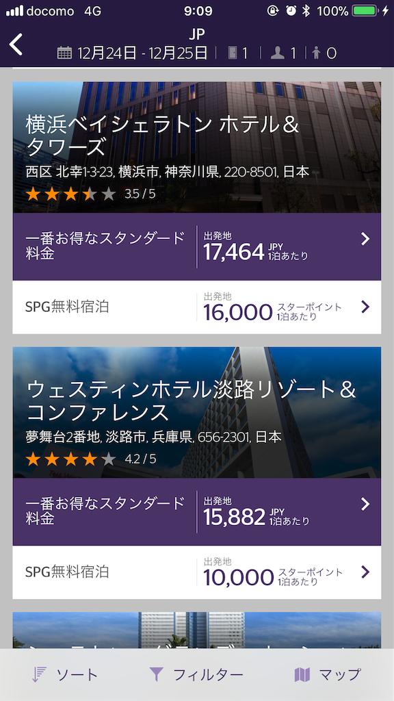 f:id:tokumei-kibou123:20171224093936p:image