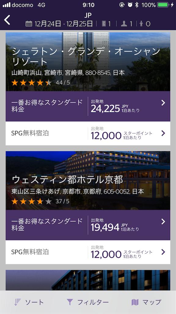 f:id:tokumei-kibou123:20171224093939p:image