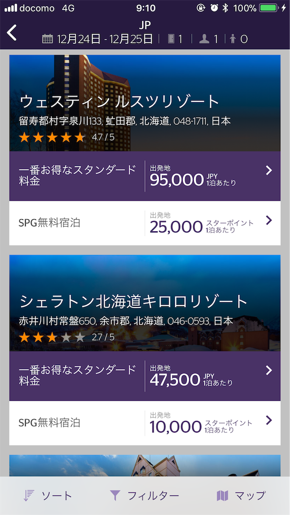 f:id:tokumei-kibou123:20171224094138p:image