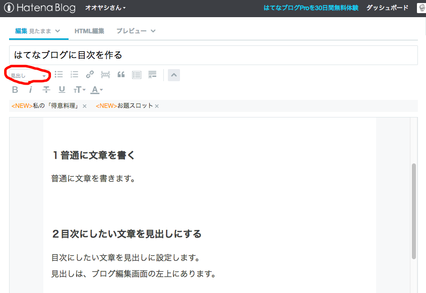 f:id:tokumei-kibou123:20180103200838p:plain