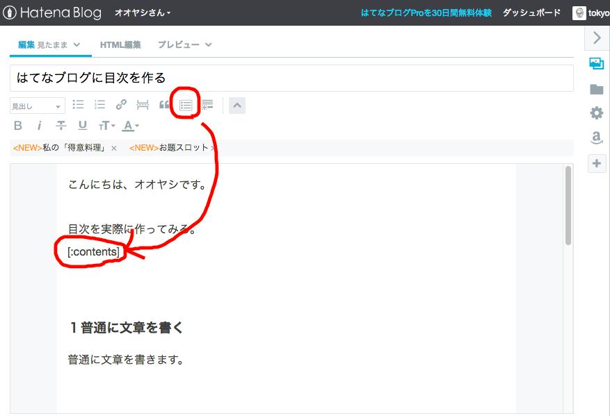 f:id:tokumei-kibou123:20180103200842p:plain