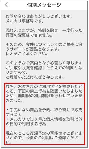 f:id:tokumei71:20170505114939j:plain