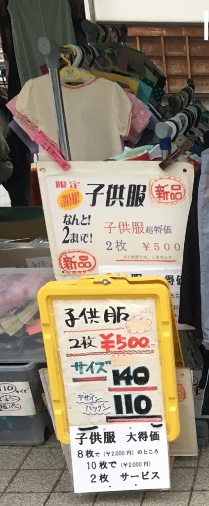 f:id:tokumei71:20170608235418j:plain