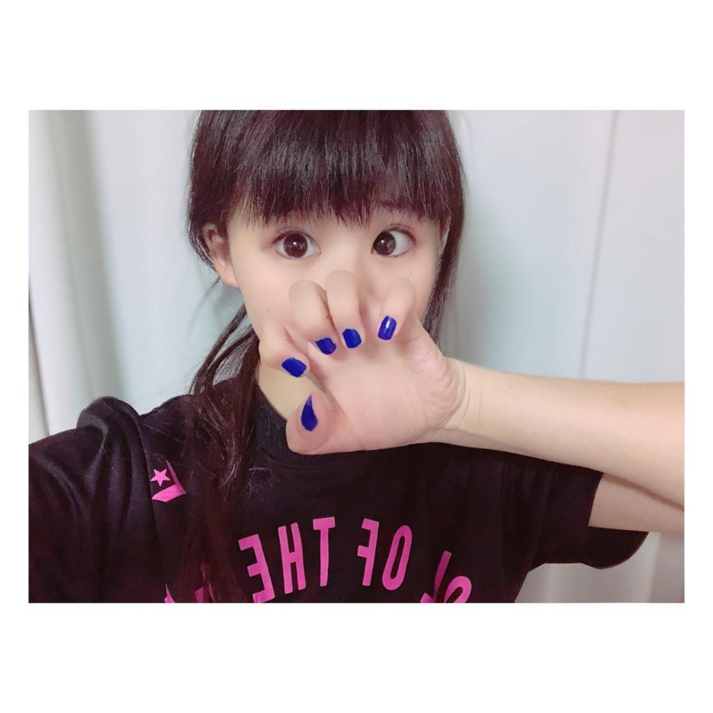 f:id:tokumei_kiboutan:20180504103744j:plain