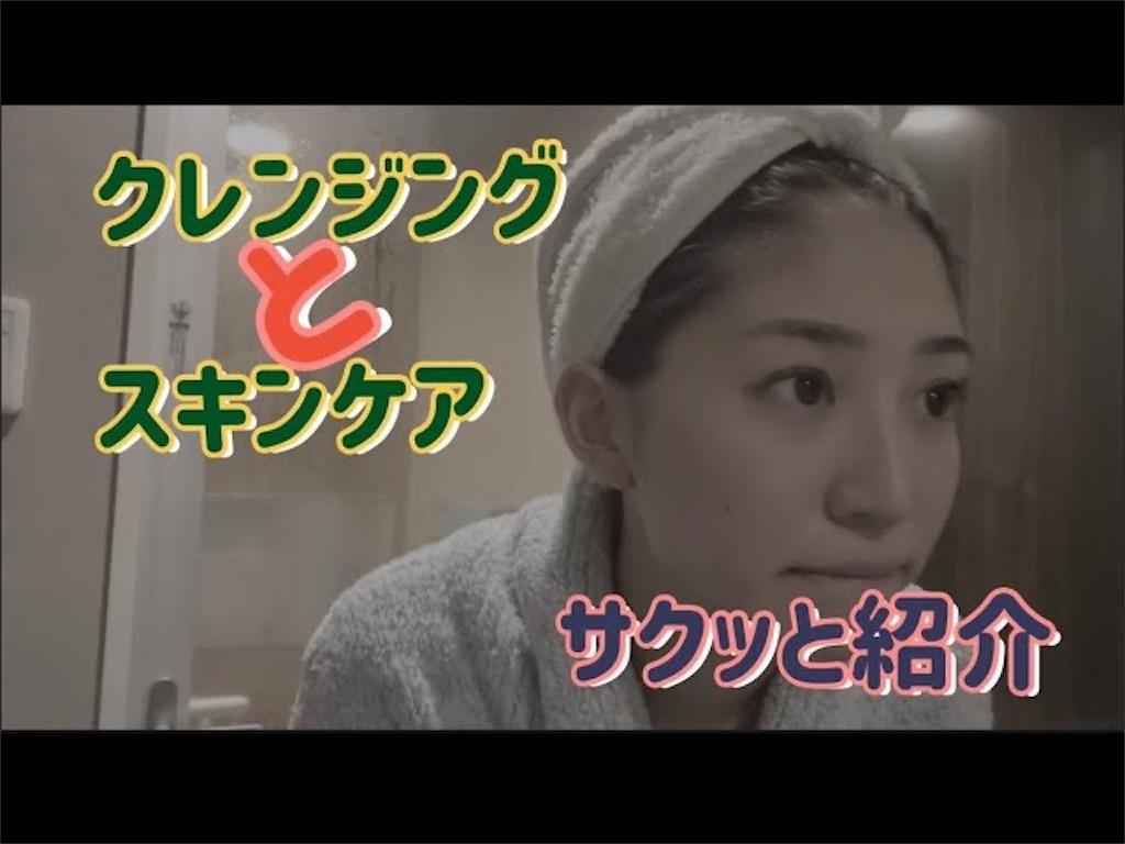 f:id:tokumei_neet:20191212183631j:image