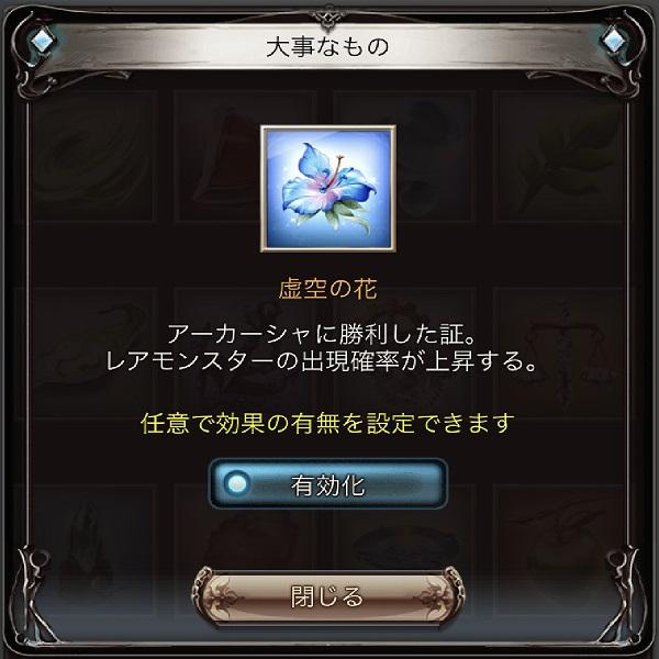 f:id:tokumei_r32:20181028163149j:plain