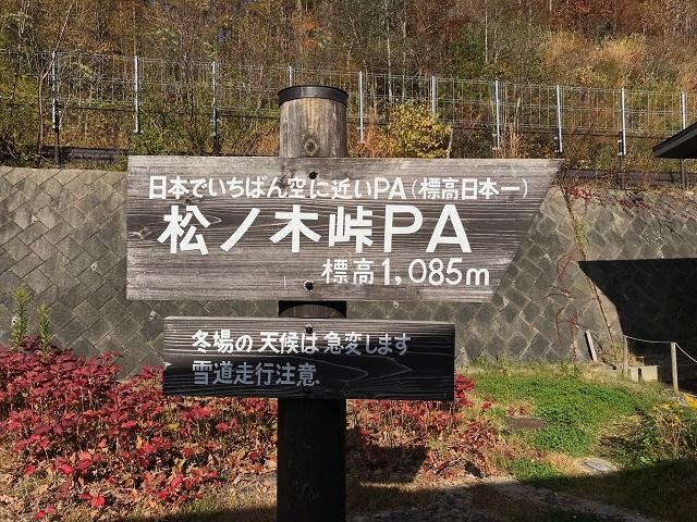 f:id:tokumei_r32:20181103090504j:plain