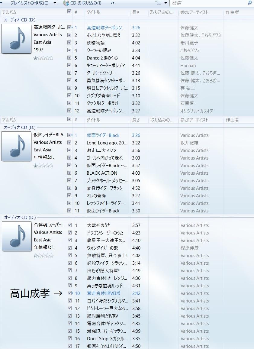 f:id:tokumei_wa_kazutaro:20200630000600j:plain