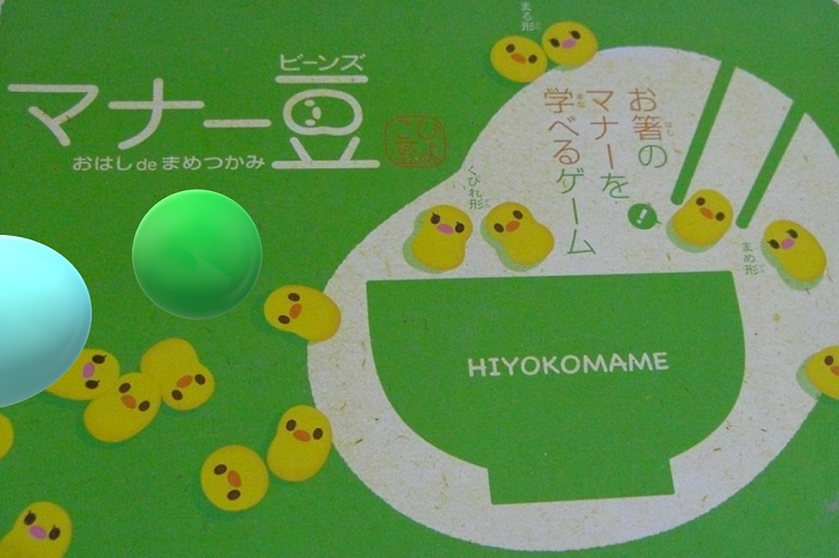 f:id:tokumei_wa_kazutaro:20200901174056j:plain