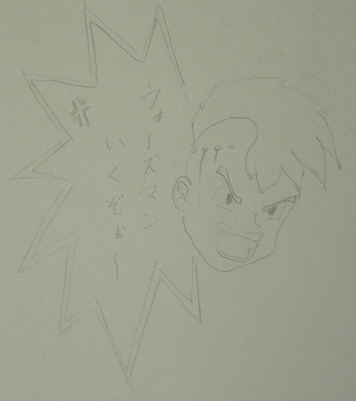 f:id:tokumei_wa_kazutaro:20200925182623j:plain