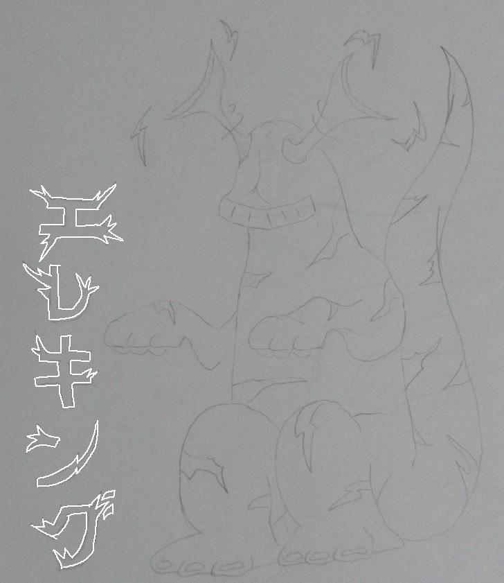 f:id:tokumei_wa_kazutaro:20201008231834j:plain