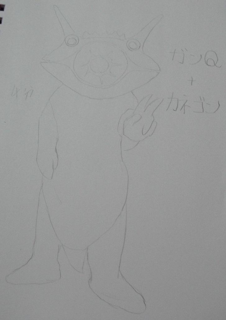f:id:tokumei_wa_kazutaro:20201016173855j:plain