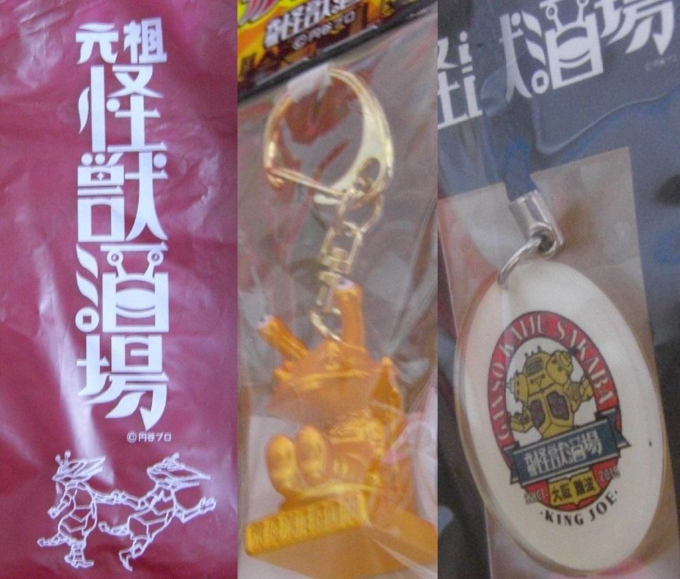 f:id:tokumei_wa_kazutaro:20201016174421j:plain