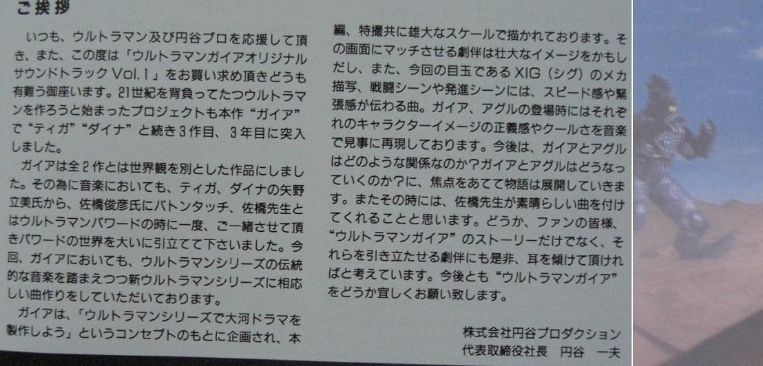 f:id:tokumei_wa_kazutaro:20201016174717j:plain