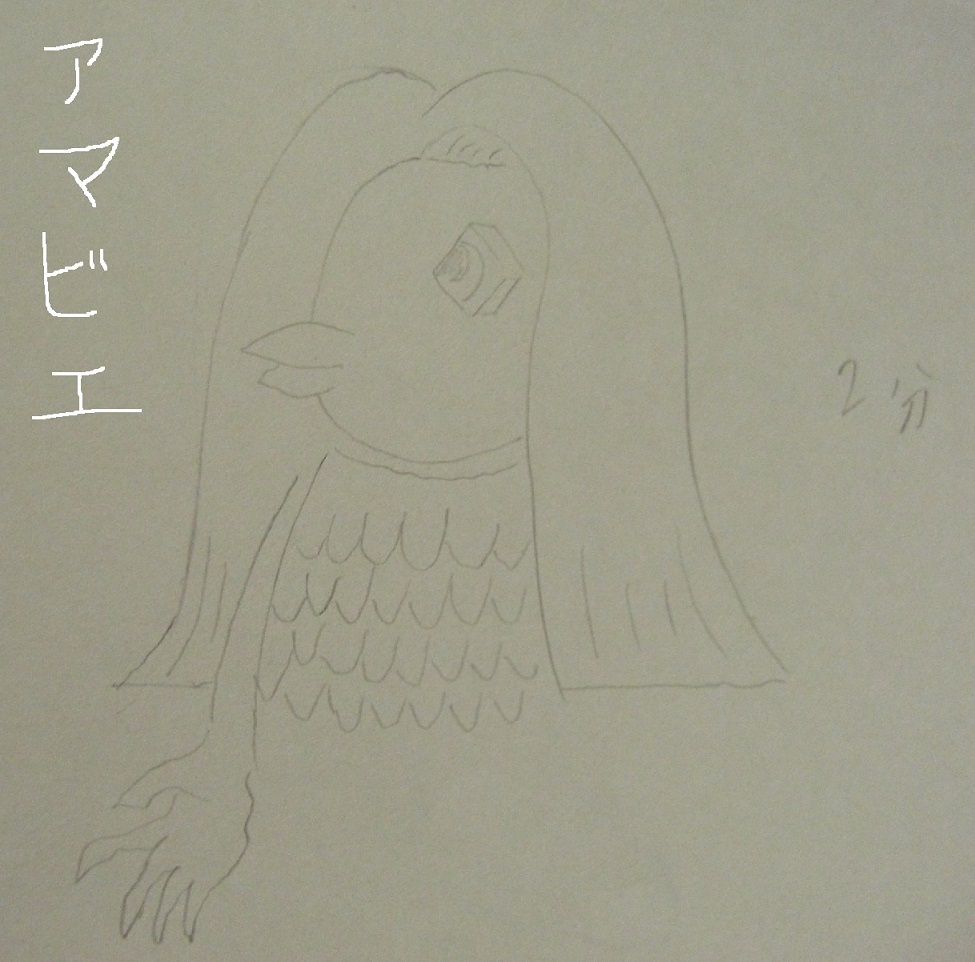 f:id:tokumei_wa_kazutaro:20201020190455j:plain
