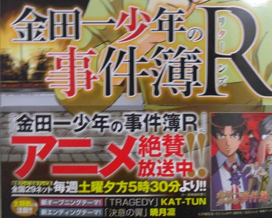 f:id:tokumei_wa_kazutaro:20201022222519j:plain