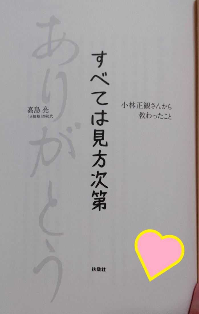 f:id:tokumei_wa_kazutaro:20201111201321j:plain