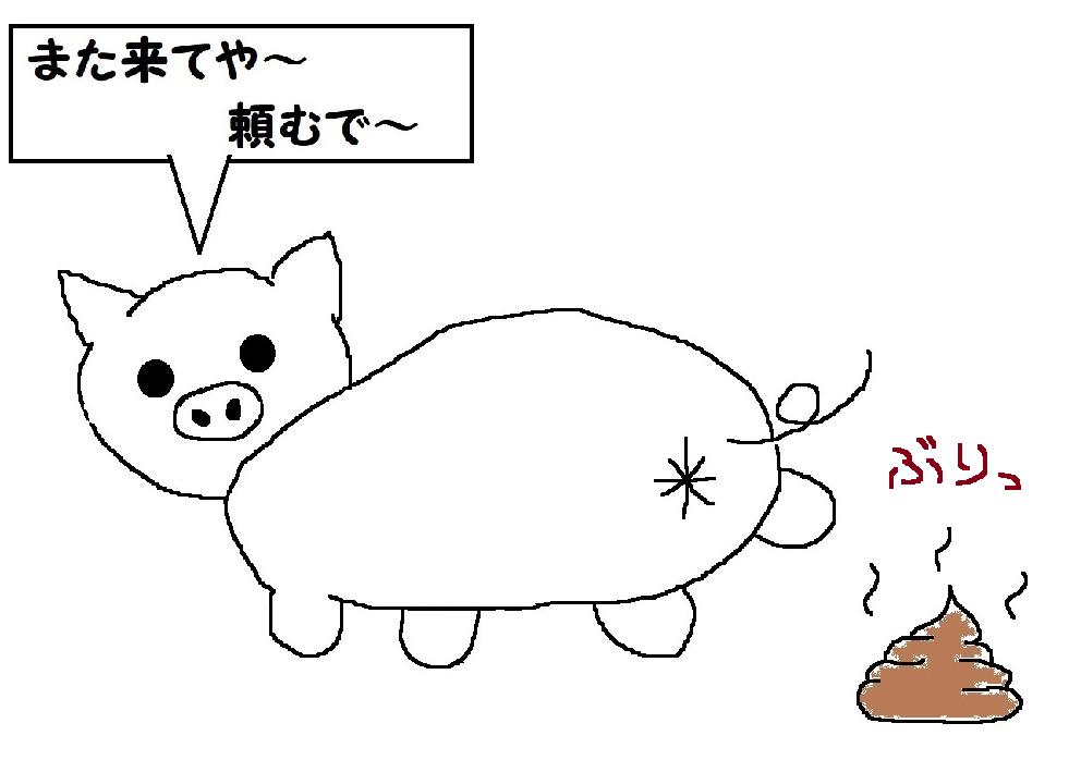 f:id:tokumei_wa_kazutaro:20201231002317p:plain