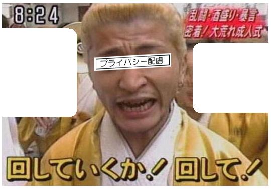 f:id:tokumei_wa_kazutaro:20210113170740p:plain