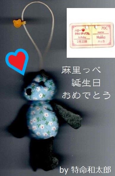 f:id:tokumei_wa_kazutaro:20210221184957j:plain