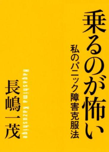 f:id:tokumei_wa_kazutaro:20210227235312p:plain