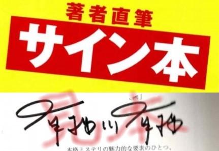 f:id:tokumei_wa_kazutaro:20210301221528j:plain