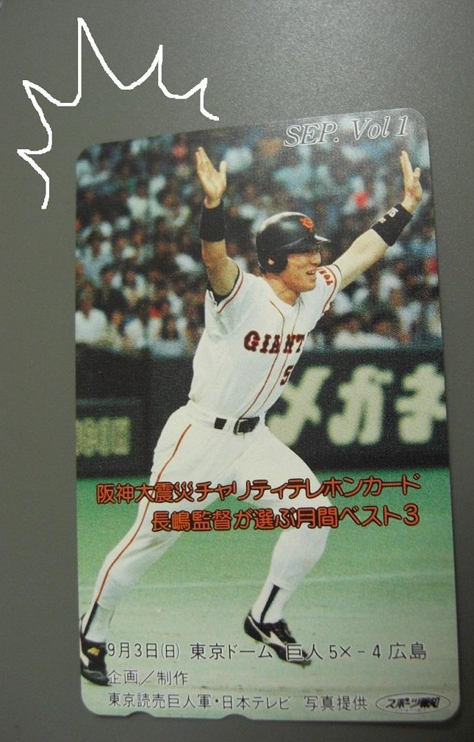 f:id:tokumei_wa_kazutaro:20210304225943j:plain