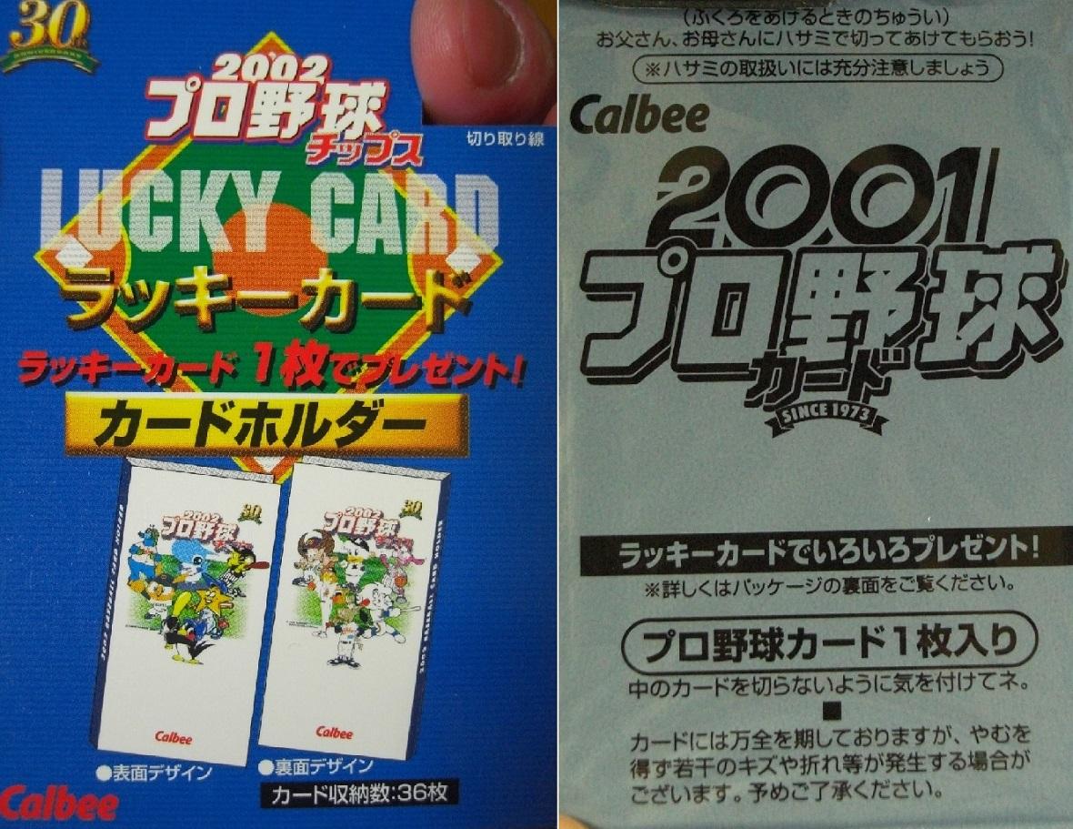 f:id:tokumei_wa_kazutaro:20210323221701j:plain