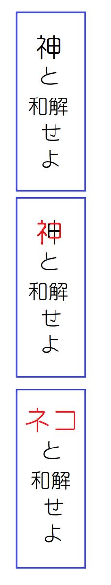 f:id:tokumei_wa_kazutaro:20210325180922p:plain