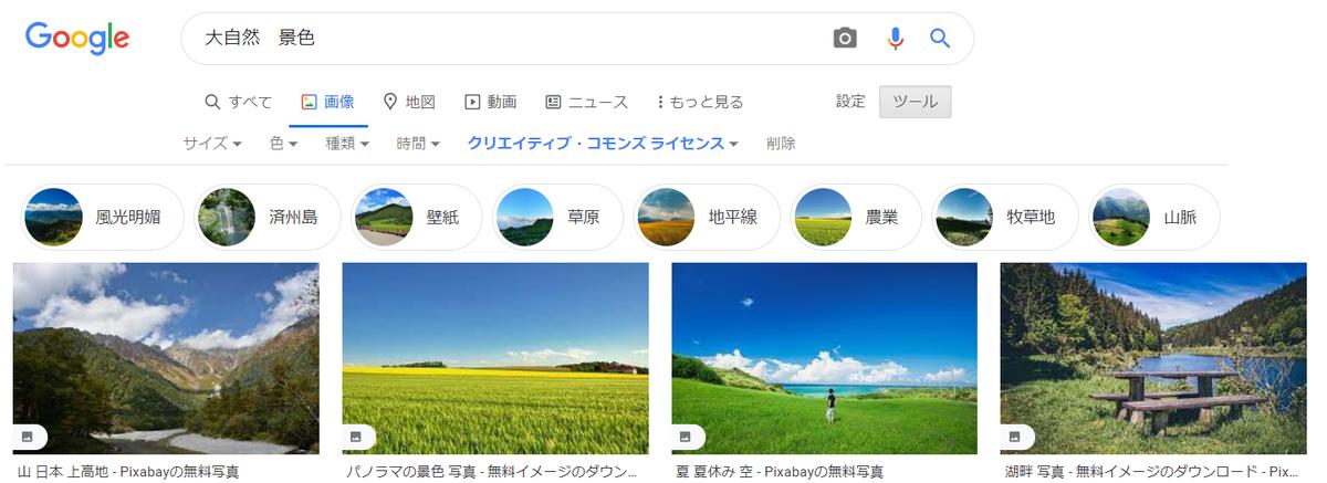 f:id:tokumei_wa_kazutaro:20210406224925p:plain