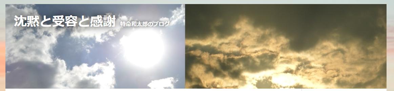 f:id:tokumei_wa_kazutaro:20210407160516p:plain