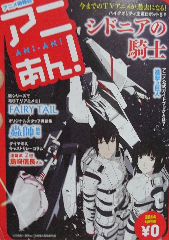 f:id:tokumei_wa_kazutaro:20210416201807j:plain