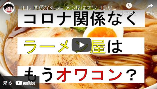 f:id:tokumei_wa_kazutaro:20210423210944p:plain