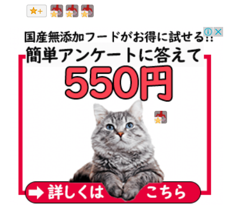 f:id:tokumei_wa_kazutaro:20210511232818p:plain